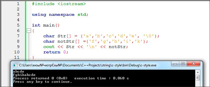 Указатели на объекты  Программирование на C и C